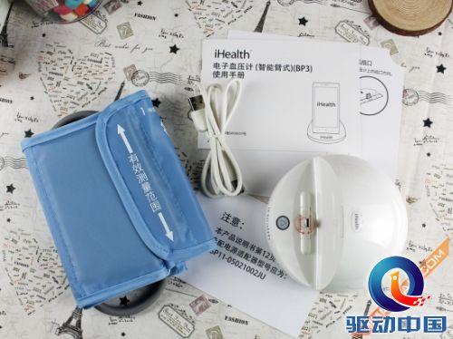 小米ihealth血压计:产品全家福展示