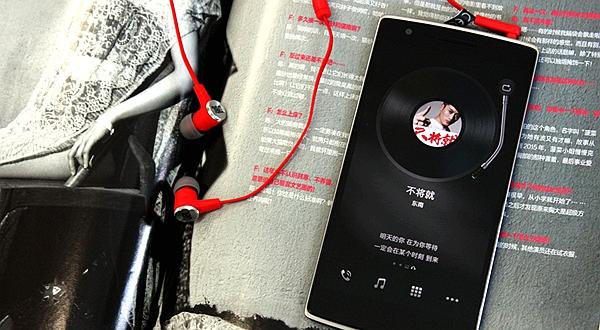 一加手机JBL特别版 E1+真机开箱图赏