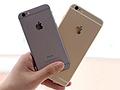 苹果为了保障iPhone 6供应 暂停iPad生产线