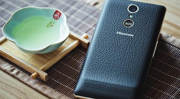 内置实用远程操控 海信心意E360手机评测