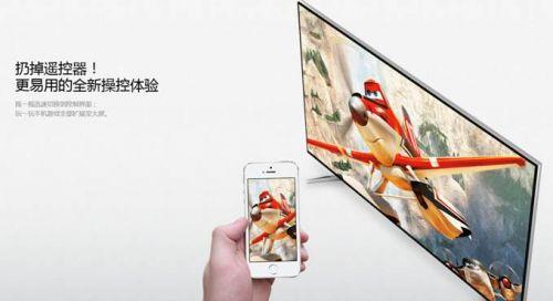 酷屏资讯_中国式Life Style!从酷开A55看酷玩客厅战略_家电_资讯中心_驱动中国