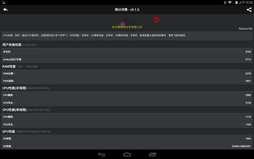 Screenshot_2014-10-28-10-28-48