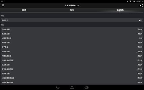 Screenshot_2014-10-28-10-20-42