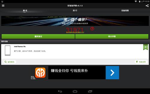 Screenshot_2014-10-28-10-30-11