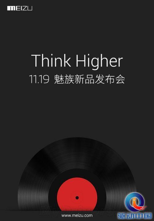 MX4 Pro内幕曝光:魅族还有新品推出