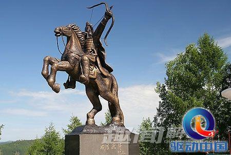草原帝国 成吉思汗的历史传奇 10