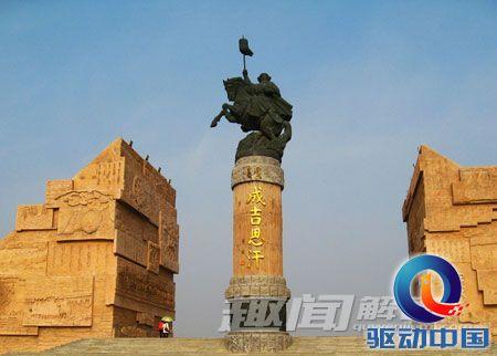 草原帝国 成吉思汗的历史传奇 9