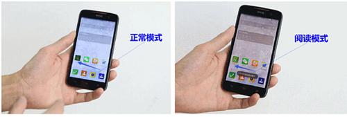 明基F5护眼手机跨年猜谜送福利