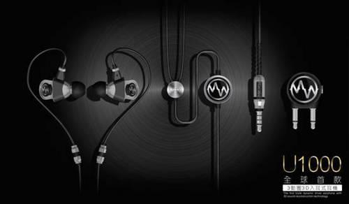 有腔调的耳机 脉歌三款耳机新品齐发