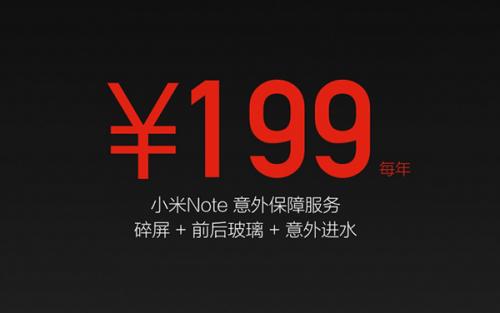 驱动中国2015年1月15日,今天下午14时整,小米在北京举行新品发布会,推出旗舰新品手机小米Note。这款被雷军称作最好看的手机将于1月27日正式发售。 外观设计上,小米Note采用双面板设计,前面板为2.5D曲面玻璃,后面板为3D曲面玻璃;大猩猩3代双面玻璃,加入伯恩光学+蓝思科技顶级工艺制作而成。机身厚度为6.