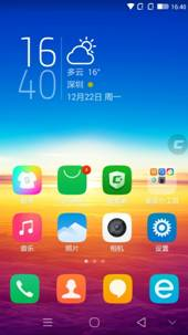 说明: C:\Users\yangjun2\Desktop\Screenshot_2014-12-22-16-40-02.png