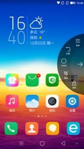 说明: C:\Users\yangjun2\Desktop\Screenshot_2014-12-22-16-40-18.png