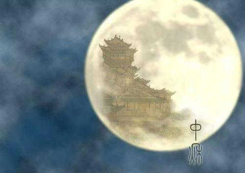 中国古代中秋节必做的十件事情