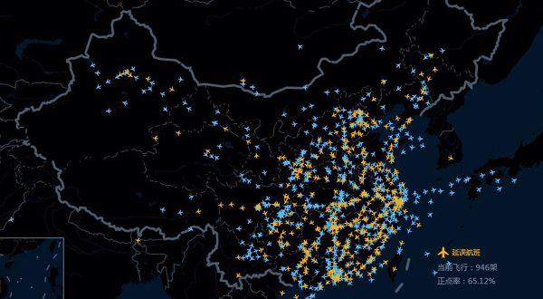 百度大数据记录着人类大迁徙全过程