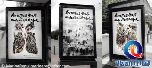 幼儿园防雾霾pop海报