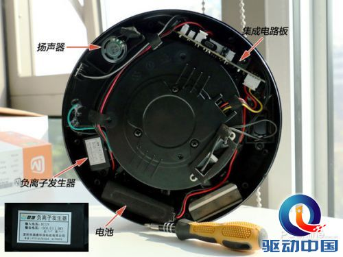 calm智能车载空气净化器测试(2)