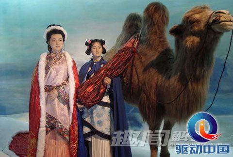 揭秘:中国古代四大美女背后的惊人谜团