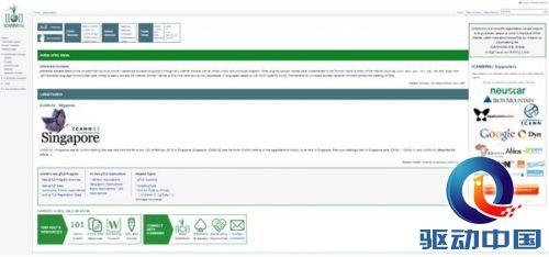 ICANNWiki一年内中文条目增至30条!
