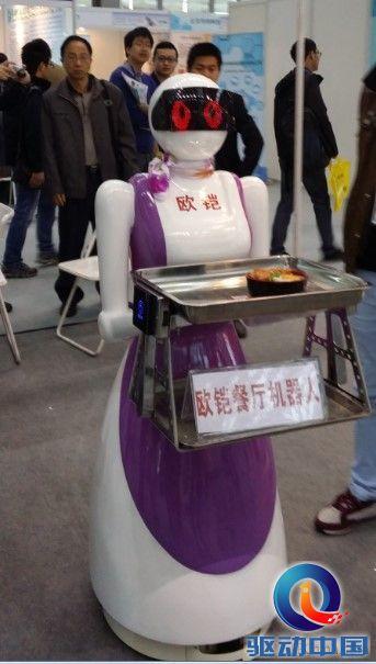 20150413-中电港-机器人展新闻-图5.jpg