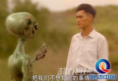 为什么我们没有遇到外星人