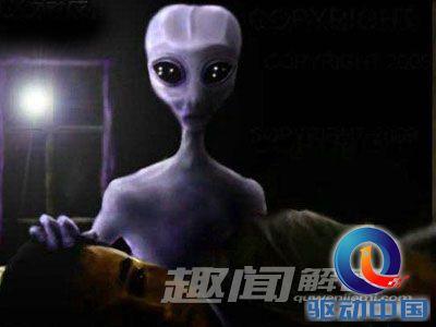 UFO和外星人事件是幻象还是真实存在