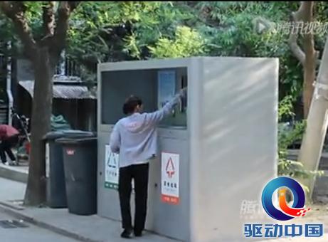智能垃圾桶:城市垃圾分类好帮手