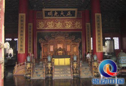 唐代大明宫的金銮殿并非皇宫中最为重要的正殿,也不是皇帝处理政务的图片