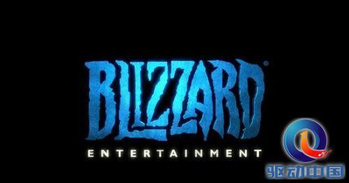 《魔兽争霸》《魔兽世界》     魔兽争霸 送出一张动视暴雪logo 动视