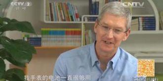 视频:央视 财经周刊专访苹果CEO 库克