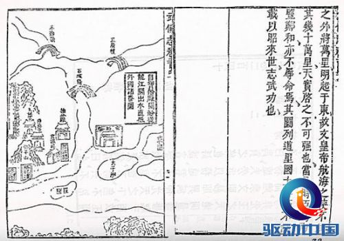 15世纪明朝猜想:郑和航海的政治背景