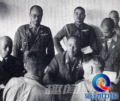 Image result for 山下奉æ�C‡ä¸-å°†