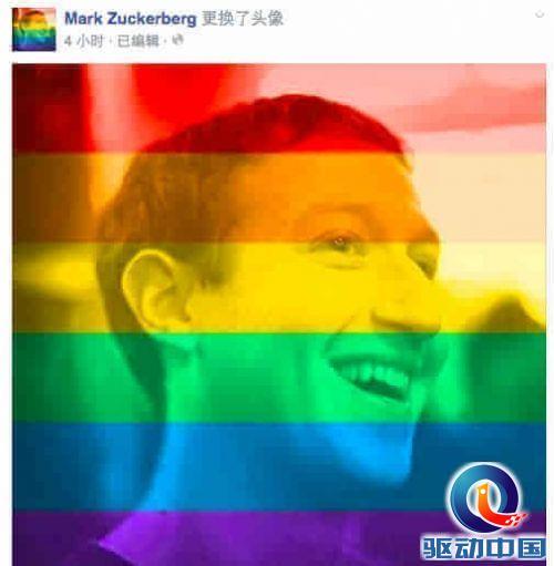 facebook推出彩虹头像