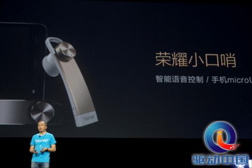 说明: Macintosh HD:Users:yepxiao:Desktop:新闻稿:1.png