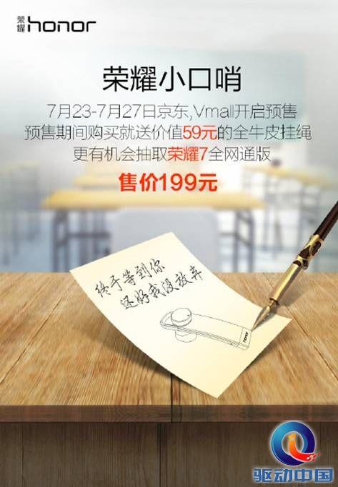 说明: Macintosh HD:Users:yepxiao:Desktop:开售图:ok-官微发布 最终版.jpg