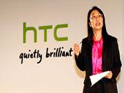 近乎疯狂的行业整合:周鸿祎360或将控股HTC?