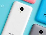 原来是599元,魅族发布魅蓝2还要回收友商手机