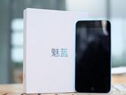 魅蓝2于今日正式发布  599元8月3日开售