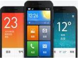 极简手机携手京东 打造首个股权众筹B轮项目