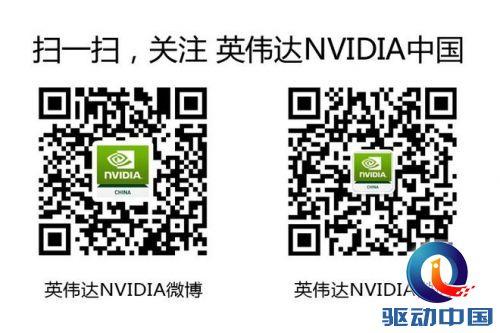 决战未来游戏 NVIDIA开启ChinaJoy视觉盛宴