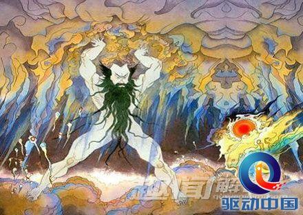 中国上古神话故事