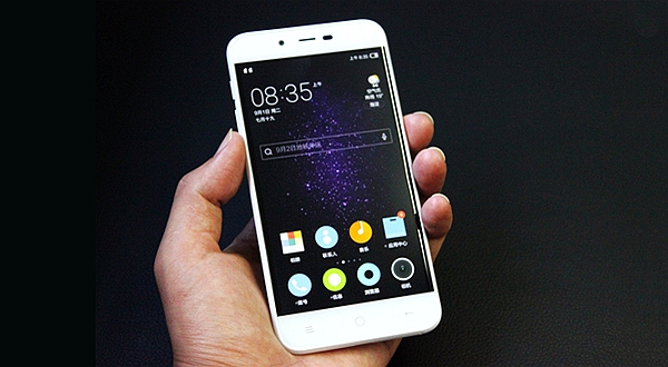 699元指纹识别手机红辣椒X1抢先评测