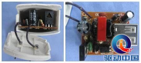5v1a山寨充电器电路板背面