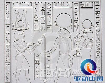 古埃及文明十大误解:奴隶建造金字塔