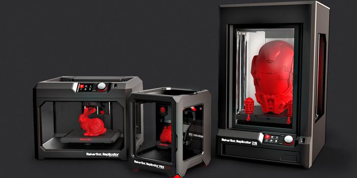 Capricate平台可3D打印带植入传感器的对象