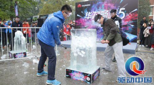兄弟齐力破冰 零度挑战让这个冬天不再冷
