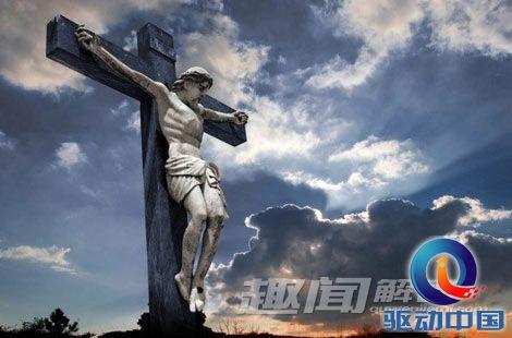 耶稣被钉十字架是为了外星人吗?
