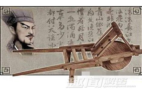 """诸葛亮发明的""""木牛流马""""究竟是什么?(2)"""