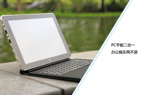 新款登录成爆款 神舟平板PCpad Pro