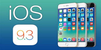 内置软件解除镣铐?iOS 9.3Beta付钱赎自由