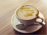 能打印任何图案的咖啡机诞生了 女神快到碗里来!